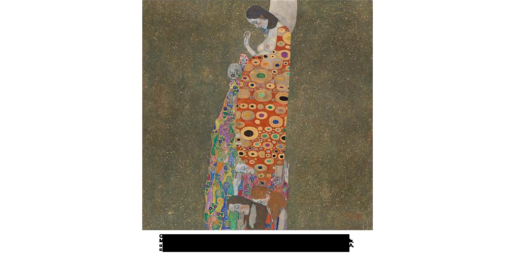 Hope, II (1907-1908) by Gustav Klimt
